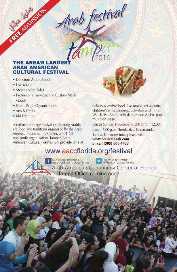 Upcoming Events – Arabic Festival in Tampa – ArabLounge Magazine